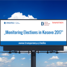 Kosovo projekt cover