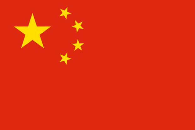 cinska-vlajka